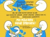 Kommunikation mit Kindern: Gender