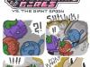 The Powerberry Girls