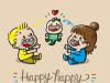 Happy Geburtstag Baby
