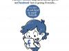 Facebook / 10 kleine Onliner
