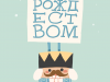 Xmas Countdown: Russisch