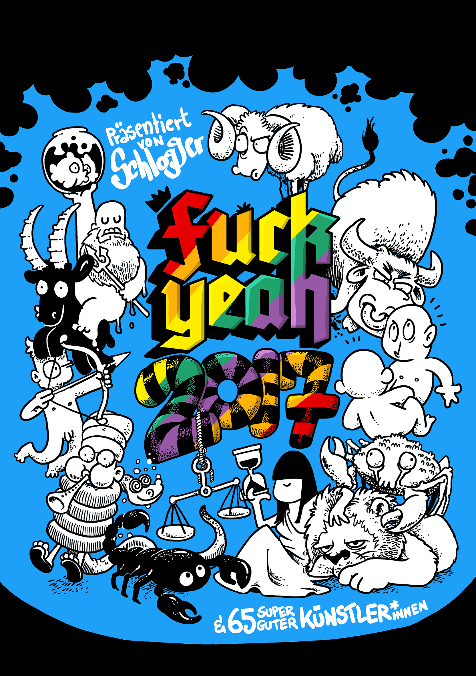 2017 Fuck Yeah Cover