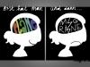 Gehirnfurz 019